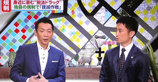 NHKから民放まで、あらゆるテレビ局に対応