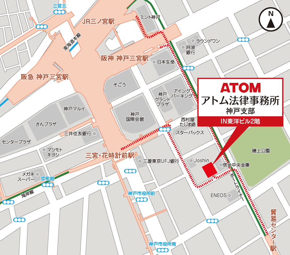 map_kobe_big アトム法律事務所