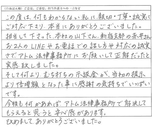 yamashita-3